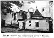 Церковь Богоявления Господня - Юрьевец - Юрьевецкий район - Ивановская область