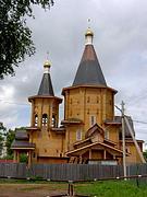 Церковь Серафима Саровского-Лотошино-Лотошинский район-Московская область-Олег Гусаров