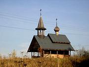 Церковь Левкия Волоколамского - Брикет - Рузский район - Московская область