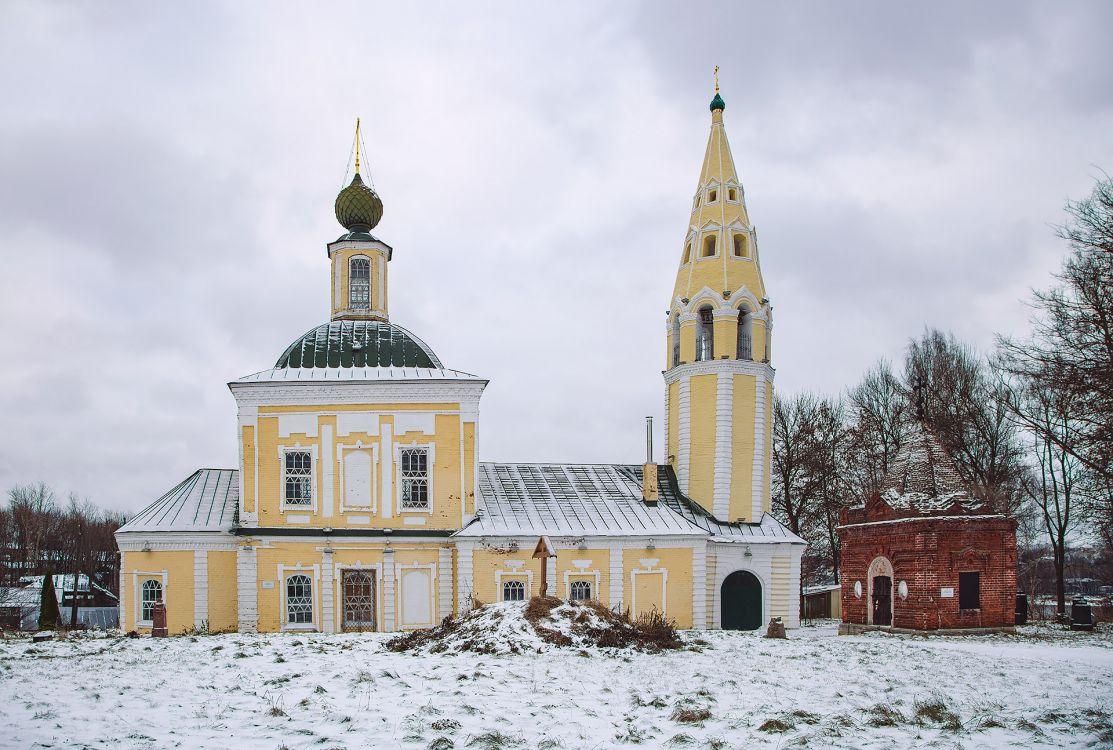 Церковь Троицы Живоначальной (