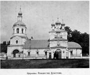 Школа-экстернат Москва, поиск по станции метро