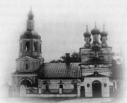 OsVic ru - Школы-экстернаты - Образовательные учреждения Москвы
