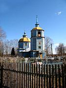 Церковь Казанской иконы Божией Матери - Луховицы - Луховицкий район - Московская область
