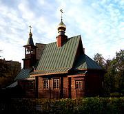 Церковь Иоанна Русского в Кунцеве - Москва - Западный административный округ (ЗАО) - г. Москва