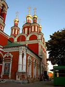 Церковь Михаила Архангела в Тропарёве - Тропарёво-Никулино - Западный административный округ (ЗАО) - г. Москва