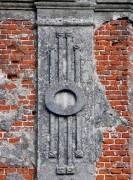 Ратмирово. Троицы Живоначальной, церковь
