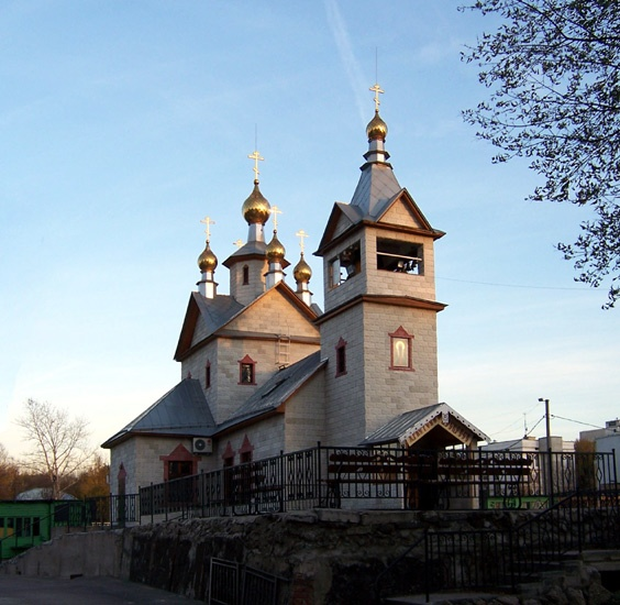 Церковь Тихона, патриарха Всероссийского, в Люблине, Москва