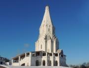 Церковь Вознесения Господня в Коломенском - Нагатинский затон - Южный административный округ (ЮАО) - г. Москва