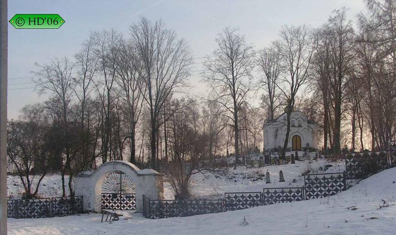 Церковь Георгия Победоносца, Мир