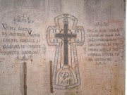 Церковь Богоявления Господня - Ундозерский Погост - Вытегорский район - Вологодская область