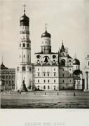 Церковь Иоанна Лествичника с колокольней Ивана Великого - Москва - Центральный административный округ (ЦАО) - г. Москва
