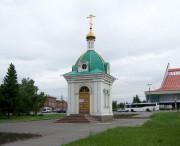 Омск. Илии Пророка, часовня