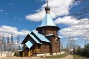 Церковь Иверской иконы Божией Матери - Санкт-Петербург - Санкт-Петербург - г. Санкт-Петербург