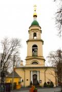 Церковь Воскресения Словущего на Ваганьковском кладбище - Москва - Центральный административный округ (ЦАО) - г. Москва