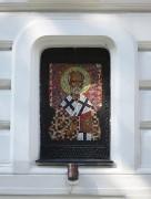 Церковь Успения Пресвятой Богородицы в Троице-Лыкове - Строгино - Северо-Западный административный округ (СЗАО) - г. Москва