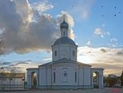 Собор Троицы Живоначальной - Остров - Островский район - Псковская область