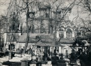 Донской монастырь. Малый собор Донской иконы Божией Матери - Москва - Южный административный округ (ЮАО) - г. Москва