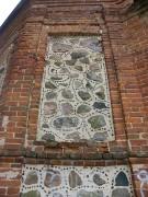 Куровицы. Казанской иконы Божией Матери, церковь
