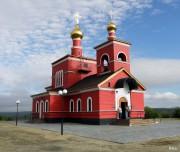 Церковь Всех Святых - Мурманск - г. Мурманск - Мурманская область