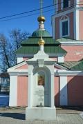 Церковь Казанской иконы Божией Матери - Гагарин - Гагаринский район - Смоленская область