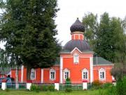 Церковь Георгия Победоносца - Ивантеевка - Пушкинский район и г. Королёв - Московская область
