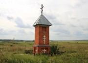 Часовня Животворящего Креста - Малые Всегодичи - Ковровский район и г. Ковров - Владимирская область