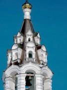 Церковь Троицы Живоначальной - Драчёво - Мытищинский городской округ и гг. Долгопрудный, Лобня - Московская область