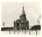 Церковь Николая Чудотворца - Ушаки - Тосненский район - Ленинградская область