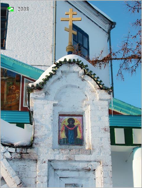 Церковь Троицы Живоначальной, Арбузово