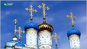 Церковь Казанской иконы Божией матери - Старая Слобода - Александровский район - Владимирская область