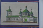 Церковь Троицы Живоначальной - Каракол - Киргизия - Прочие страны