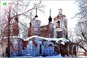 Церковь Рождества Пресвятой Богородицы - Александрово - Судогодский район и г. Радужный - Владимирская область