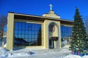 Петропавловск-Камчатский. Николая Чудотворца при Епархиальном духовно-просветительском центре, церковь