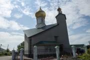 Петропавловск-Камчатский. Петра и Павла, церковь