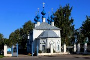 Кафедральный собор Введения во храм Пресвятой Богородицы - Галич - Галичский район - Костромская область