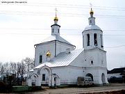 Церковь Спаса Преображения - Бабино-Булыгино - Касимовский район - Рязанская область