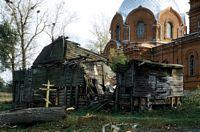 Церковь Всех Святых - Сосновка - Озёрский район - Московская область