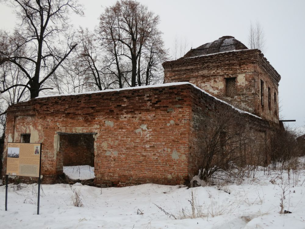 Церковь Вознесения Господня, Галич