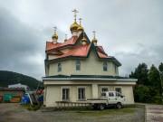 Елизово. Троицы Живоначальной, церковь