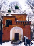 Часовня Симеона, епископа Персидского, на Пятницком кладбище - Алексеевский - Северо-Восточный административный округ (СВАО) - г. Москва