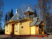Церковь Сретения Господня - Новая Деревня - Пушкинский район и г. Королёв - Московская область