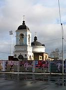 Церковь Петра и Павла в Петровском-Лобанове - Химки - Химкинский район - Московская область