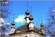 Церковь Спаса Преображения - Воиново - Вязниковский район - Владимирская область