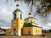 Власьево. Казанской иконы Божией Матери, церковь