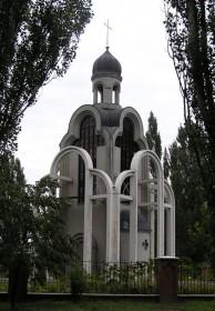 Источник георгия победоносца в украине