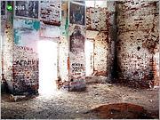 Церковь Вознесения Господня - Пантелеево - Ковровский район и г. Ковров - Владимирская область