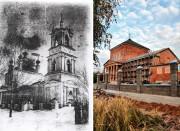 Церковь Троицы Живоначальной - Новощапово - Клинский район - Московская область