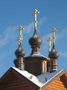 Церковь Почаевской иконы Божией Матери в Митине - Москва - Северо-Западный административный округ (СЗАО) - г. Москва