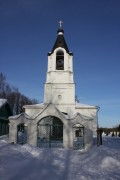 Турбичево. Троицы Живоначальной, церковь
