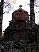 Церковь Георгия Победоносца - Веретьево - Талдомский район - Московская область